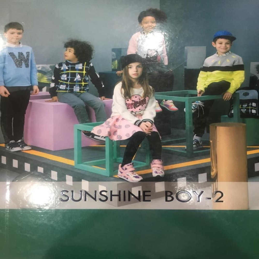 Sunshine Boy 2